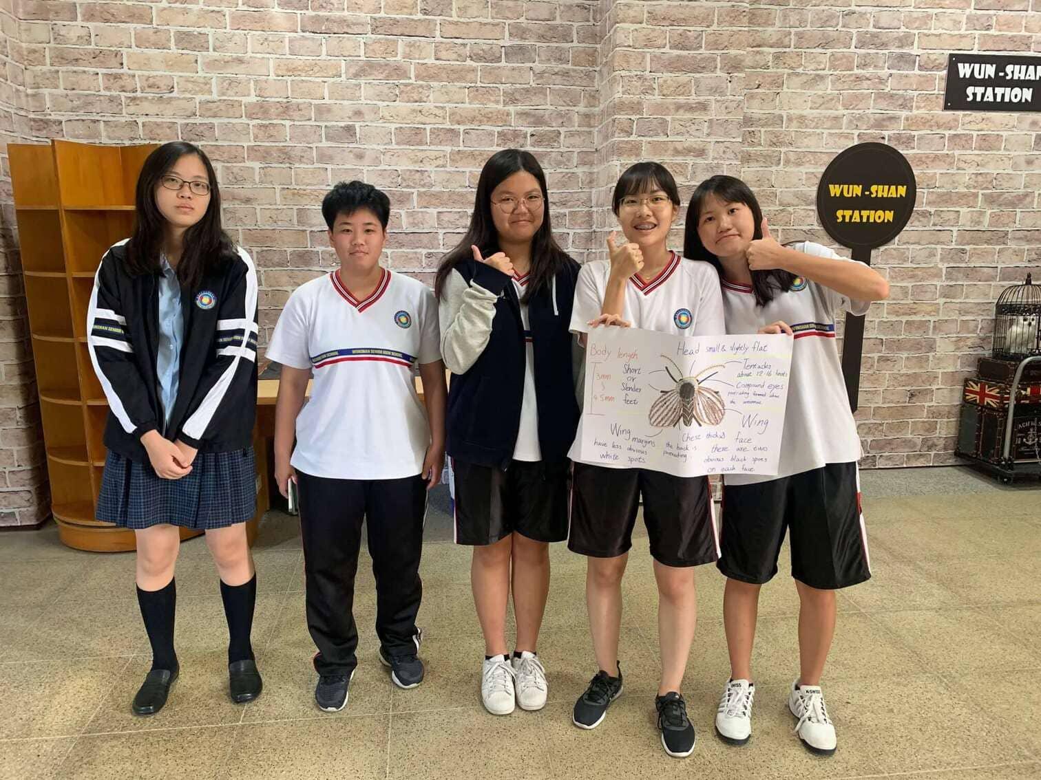 Kaohsiung Municipal Wunshan Senior High School