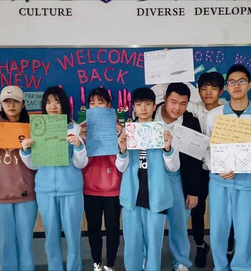 Shenzhen Meizhong High School
