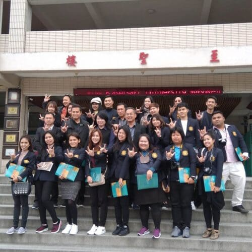 Taipei Municipal Zhongzheng Senior High School